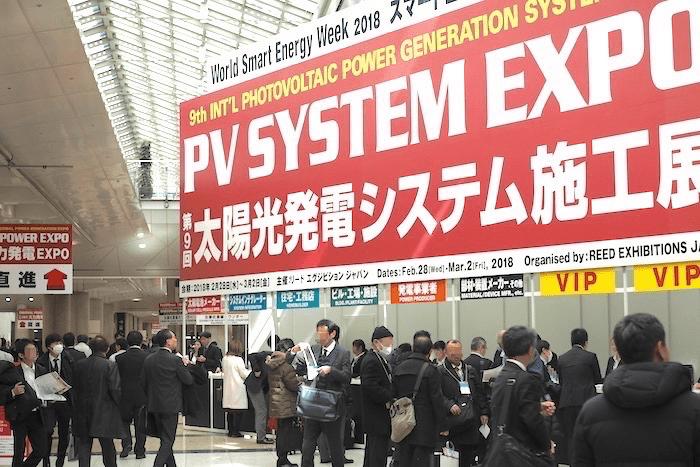 火力発電EXPO