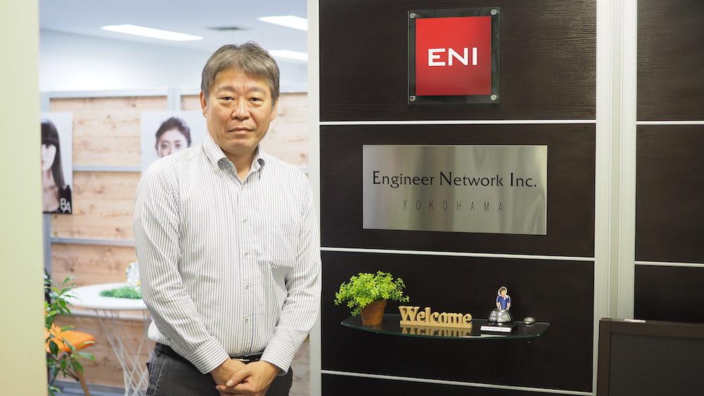 エンジニアネットワーク株式会社