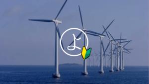 超初級・洋上風力発電の「よ」