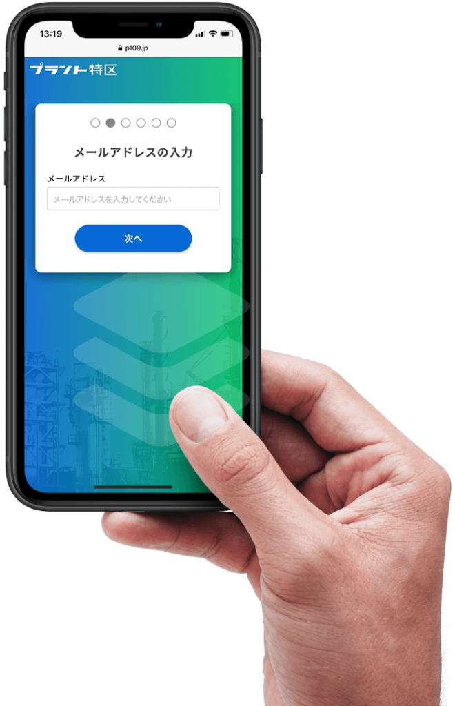 mobile_entry