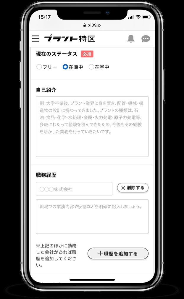 mobile_profile