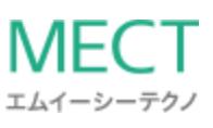 エムイーシーテクノ株式会社