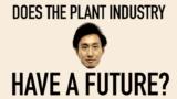 プラント業界の将来性